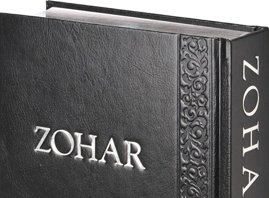 04_KC_ZoharEU-BookFrontSample_bw